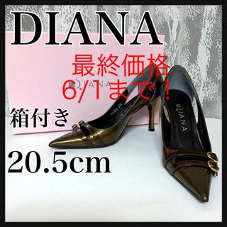 ダイアナ(DIANA)のDIANA ダイアナ エナメル ダブルベルト パンプス カーキ 20.5cm(ハイヒール/パンプス)