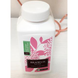 ブラデリスニューヨーク(BRADELIS New York)のブラデリスニューヨーク 洗剤(洗剤/柔軟剤)