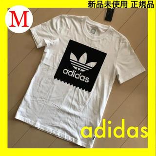 新品(M)adidas アディダス 白 Tシャツ レディースにも