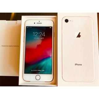 iPhone - 未使用・新品 iPhone8 64GB Gold SIMフリー au 残債なし1