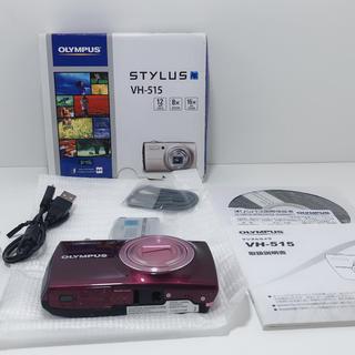 オリンパス(OLYMPUS)のZ122★ 開封未使用品OLYMPUSデジタルカメラ STYLUS VH-515(コンパクトデジタルカメラ)