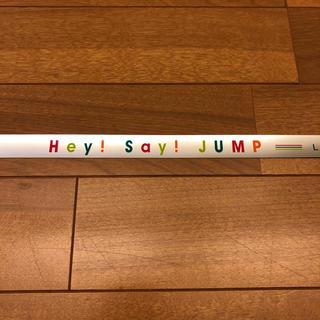 ヘイセイジャンプ(Hey! Say! JUMP)のHey!Say!JUMP 銀テープ (アイドルグッズ)