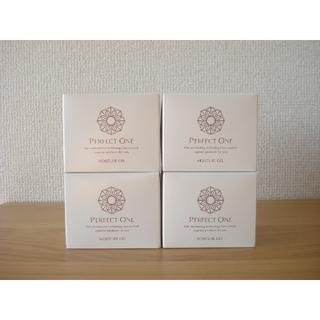 PERFECT ONE - パーフェクトワン モイスチャージェル75g×4個■美容液ジェル 新品 新日本製薬