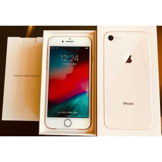 iPhone - 未使用・新品 iPhone8 64GB Gold SIMフリー au 残債なし2
