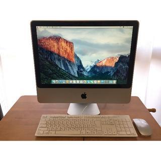 Apple - Apple iMac