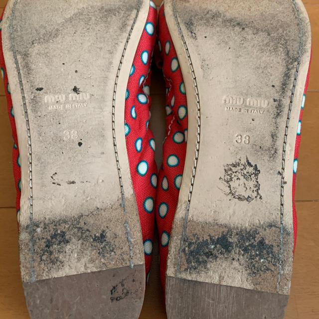miumiu(ミュウミュウ)のmiumiu ミュウミュウ フラットシューズ38 レディースの靴/シューズ(バレエシューズ)の商品写真