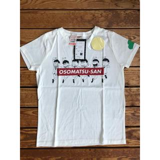 シマムラ(しまむら)の新品タグ付き おそ松さん Tシャツ(Tシャツ/カットソー(半袖/袖なし))
