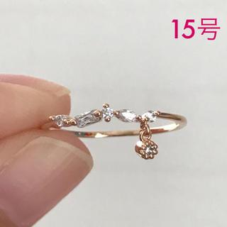 リング 指輪 CZ ダイヤ 華奢 ピンクゴールド 15号 エテ アガット 好き(リング(指輪))