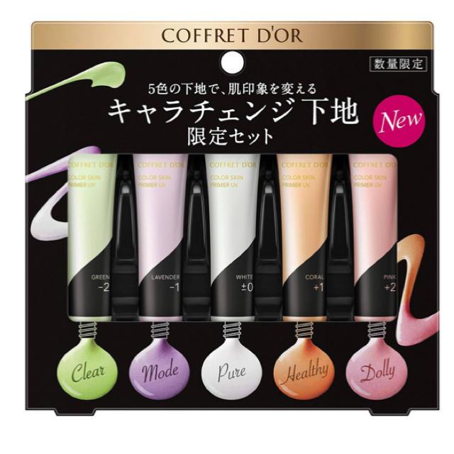 COFFRET D'OR(コフレドール)のコフレドール カラースキンプライマーUV(ピンク&オレンジ) コスメ/美容のベースメイク/化粧品(化粧下地)の商品写真