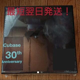 ヤマハ - 新品未開封 CUBASE PRO 30TH 通常版
