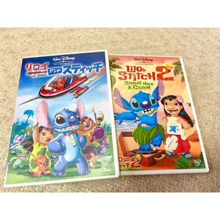 Disney - 2枚セット DVD ディズニー リロ&スティッチ2 リロイアンドスティッチ