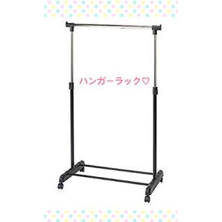 【超便利♡】ハンガーラック シングル 幅80cm 耐荷重15kg