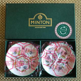 ミントン(MINTON)のミントン 小皿(食器)