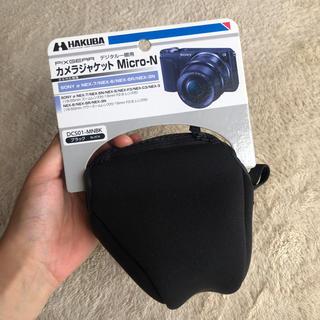 ハクバ(HAKUBA)のカメラジャケット Micro-N(ケース/バッグ)