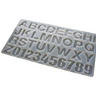 シリコンモールド型 アルファベット&数字 特大