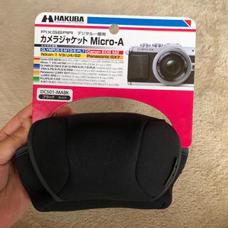 ハクバ(HAKUBA)のカメラジャケット Micro-A(ケース/バッグ)