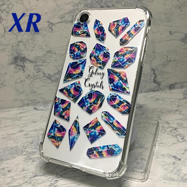 iphone7 ケース 珍しい 、 アイフォンXR iPhoneXRソフトケース☆クリスタル柄カラフル青系☆送料無料の通販 by ロゴ's shop|ラクマ