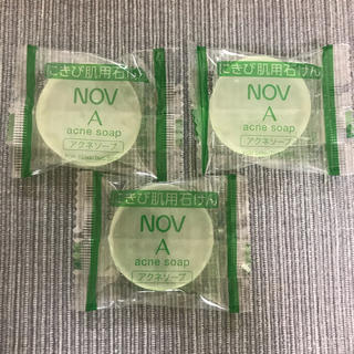 NOV - NOV ノブ アクネソープ サンプル3個