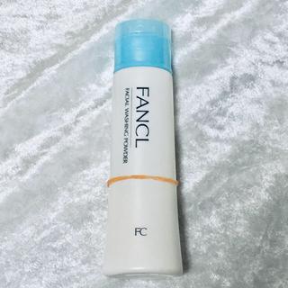 ファンケル(FANCL)のFANCL ファンケル 洗顔パウダーa 50g(洗顔料)