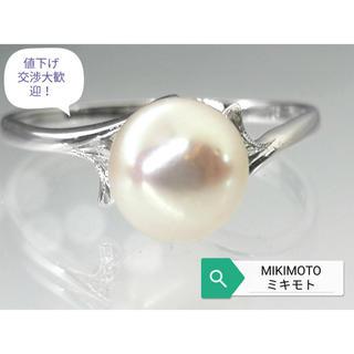 ミキモト(MIKIMOTO)の返品可!ミキモト 清楚な8.1mm玉天然パールリング K14WG 19号 u(リング(指輪))
