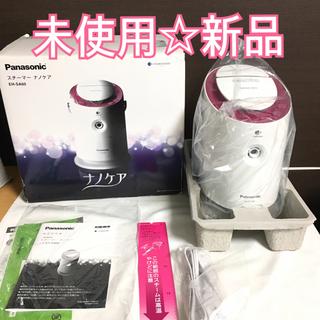 Panasonic - 新品 未使用 EH-SA60 パナソニック スチーマー ナノケア ナノイー