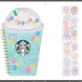 Starbucks Coffee - 完売 新品 スタバ フラペチーノノートマスキングシール 水色