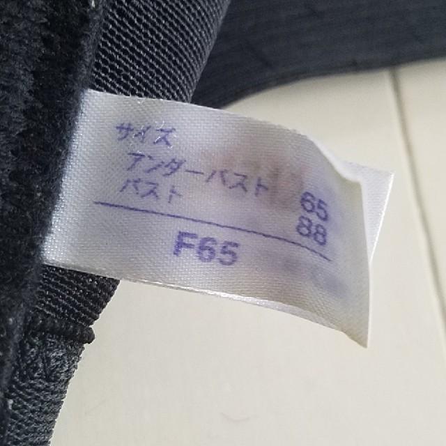 MARUKO(マルコ)のマルコ F65 リュミエス レディースの下着/アンダーウェア(ブラ)の商品写真