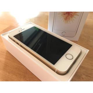 Apple - 【超美品】iPhone SE Gold 32 GB SIM Free フリー