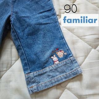 ファミリア(familiar)のファミリアfamiliar パンツ ボトムス 90(パンツ/スパッツ)