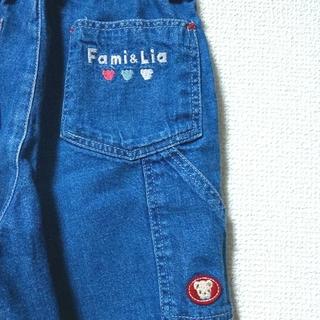 familiar - familiar ファミちゃん パンツ ズボン ボトムス100