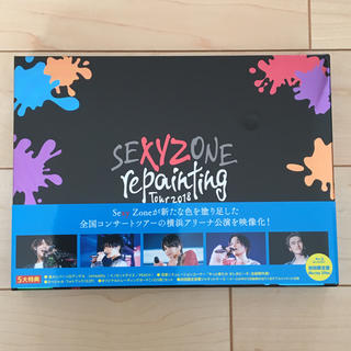 Sexy Zone - Sexy Zone  repainting Blu-ray 初回限定版