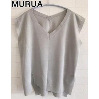 MURUA - MURUA 袖なし サマーニットカットソー