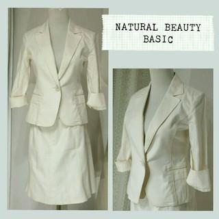 ナチュラルビューティーベーシック(NATURAL BEAUTY BASIC)の夏向け*定価3万*スカートスーツセット(スーツ)