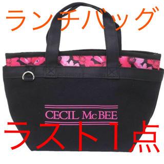 再値下♡即購入OK CECIL McBEE ♡ 保冷 ランチバッグ(キャラクターグッズ)