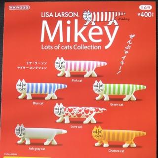 Lisa Larson - リサラーソン ガチャ 全6種セット 新品 未開封 カプセルqミュージアム