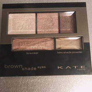 ケイト(KATE)のKATE ブラウンシェードアイズN BR-3(アイシャドウ)