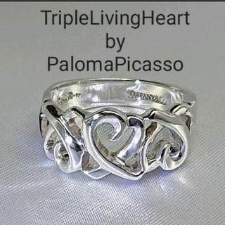 ティファニー(Tiffany & Co.)のティファニー  ラビングハートリング(リング(指輪))