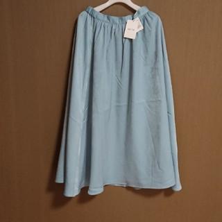 シェルターオリジナル(Shel'tter ORIGINAL)のshelter新品スカート(ロングスカート)