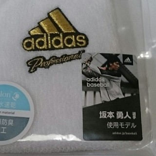 adidas - 新品 大人用 アディダス プロフェッショナル 野球 ベースボール リストバンド白