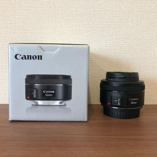 Canon - Canon EF 50mm f/1.8 STM