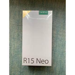 新品未開封 Oppo R15 Neo ダイヤモンドブルー
