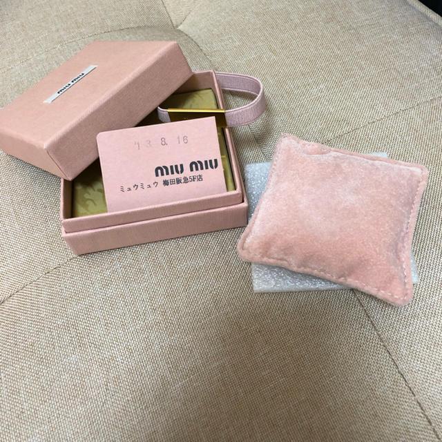 miumiu(ミュウミュウ)のmiumiu キーリング レディースのファッション小物(キーホルダー)の商品写真
