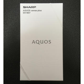 SHARP - 新品未開封 AQUOS sense plus SH-M07 ベージュ
