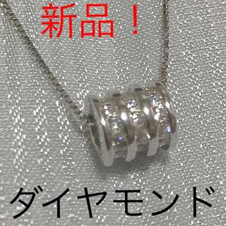 【定価2.5万】 ダイヤモンド ネックレス 調整可 ☆刻印有