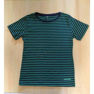 モンベル(mont bell)のモンベル 緑×紺色 ボーダーTシャツ Mサイズ(Tシャツ(半袖/袖なし))