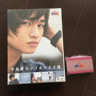 Sexy Zone - 初回限定版/中島健人ラブホリ王子様 DVD BOX〈5枚組〉