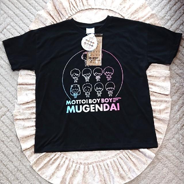 しまむら(シマムラ)のしまむら コラボ  BOYS AND MENもっとボイボイ無限大 Tシャツ エンタメ/ホビーのタレントグッズ(アイドルグッズ)の商品写真