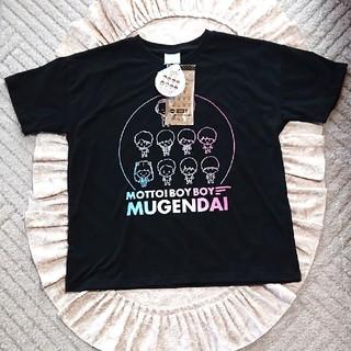 しまむら - しまむら コラボ  BOYS AND MENもっとボイボイ無限大 Tシャツ
