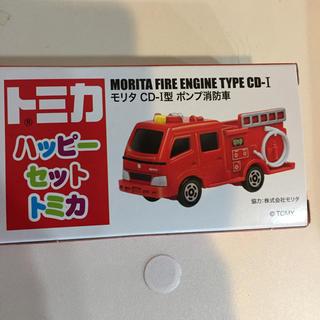 トミー(TOMMY)のマクドナルド トミカ モリタ ポンプ消防車(ミニカー)