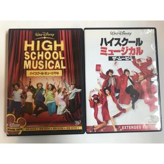 ディズニー(Disney)のハイスクール・ミュージカル 2枚組(外国映画)